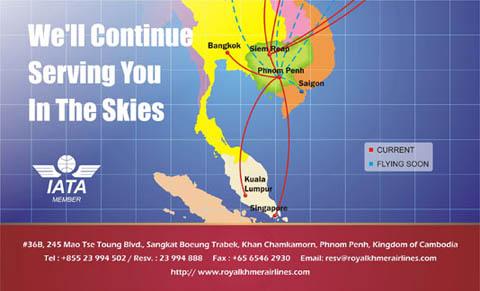 Royal Khmer Airlines
